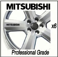 MITSUBISHI CAR WHEEL DECALS